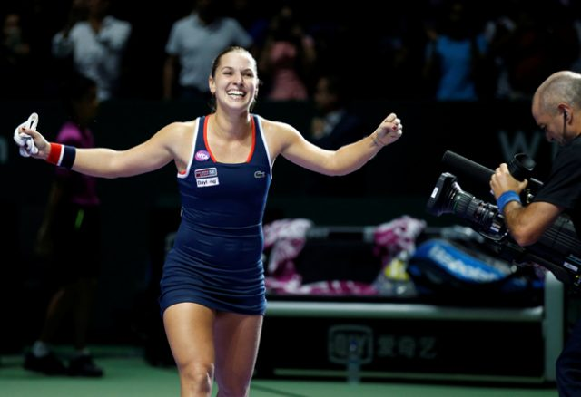 WTA Finals 2016: Cibulkova hẹn Kerber tại chung kết - Ảnh 1.