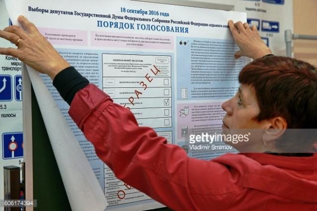 111 triệu cử tri Nga chuẩn bị đi bầu cử - Ảnh 1.