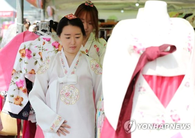 Lễ hội Hanbok truyền thống của Hàn Quốc - Ảnh 3.