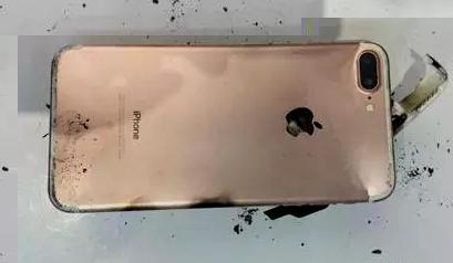 iPhone 7 Plus phát nổ khi vô tình bị rơi xuống đất - Ảnh 2.