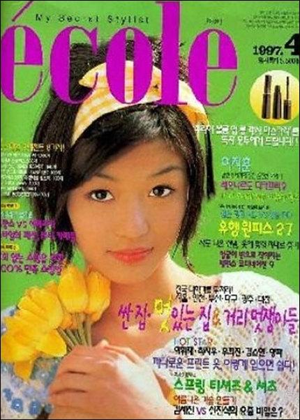 """11 điều có thể bạn chưa biết về """"cô nàng ngổ ngáo"""" Jun Ji Hyun - Ảnh 3."""