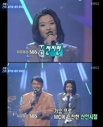 """11 điều có thể bạn chưa biết về """"cô nàng ngổ ngáo"""" Jun Ji Hyun - Ảnh 7."""