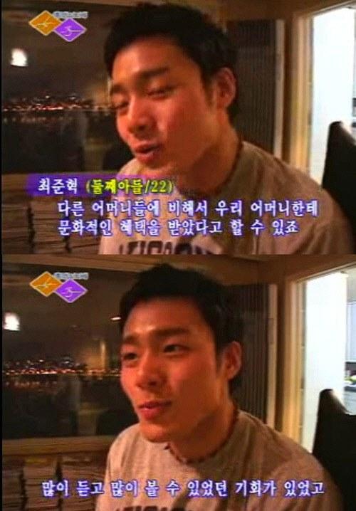 """11 điều có thể bạn chưa biết về """"cô nàng ngổ ngáo"""" Jun Ji Hyun - Ảnh 9."""