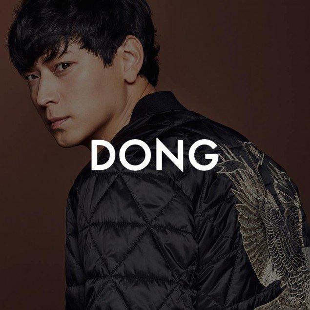 Song Joong Ki bất ngờ bị Kang Dong Won thế chân - Ảnh 2.