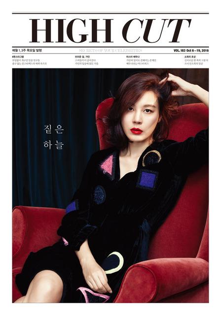 Kim Ha Neul lạnh lùng diện đồ hiệu - Ảnh 4.