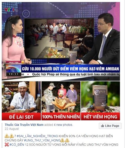 Hình ảnh bản tin Thời sự VTV bị chỉnh sửa để lừa đảo - Ảnh 1.