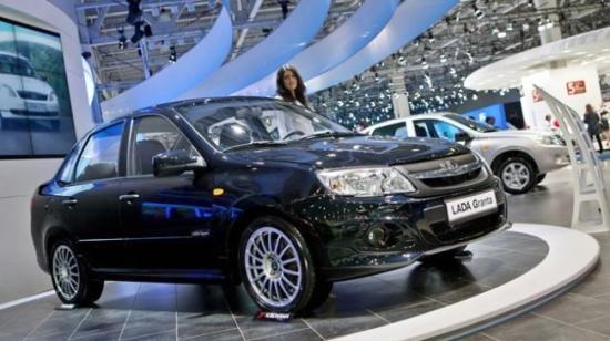 Nhiều dòng ô tô từ Nga vào Việt Nam sắp áp thuế 0% - Ảnh 1.