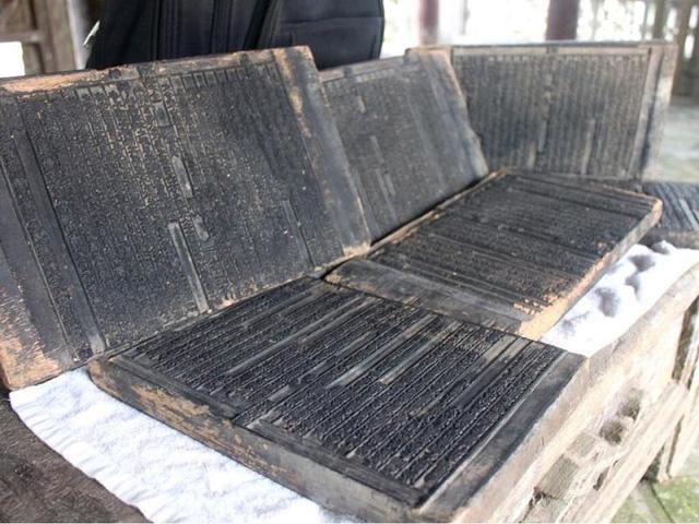"""""""Môc bản trường học Phúc Giang""""- khối mộc bản duy nhất, cổ nhất về giáo dục - Ảnh 1."""