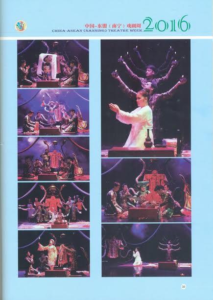 Nhà hát Kịch Việt Nam gây tiếng vang tại Liên hoan Trung Quốc - ASEAN - Ảnh 1.