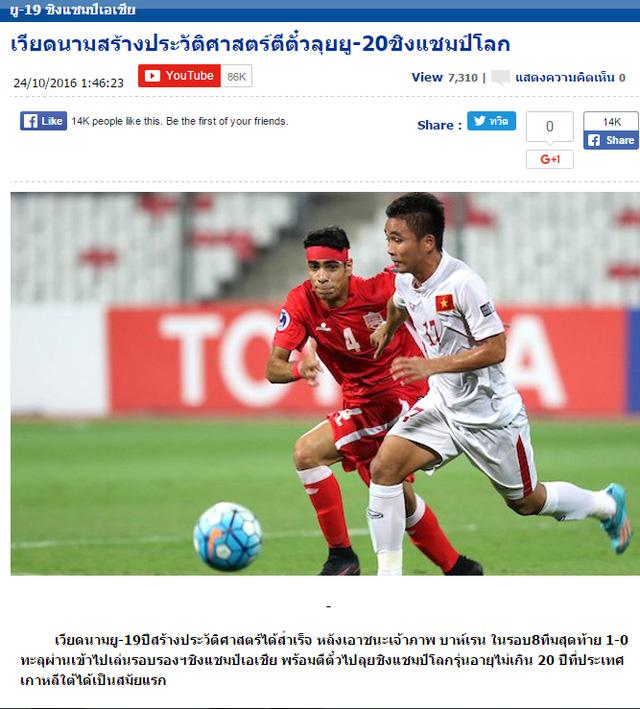 Báo chí Thái Lan chung vui với chiến tích lịch sử của U19 Việt Nam - Ảnh 1.