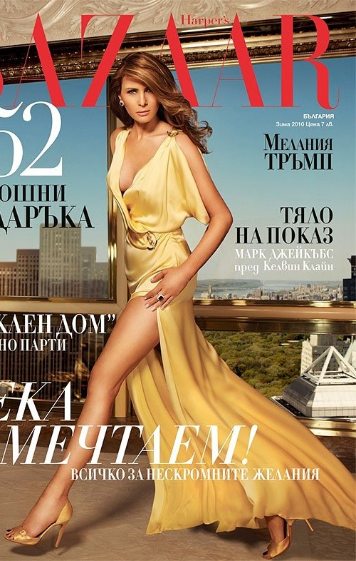 Melania Trump và kho đồ hiệu trị giá hàng triệu đô - Ảnh 2.