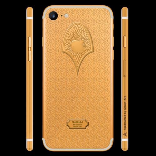 Ngắm nhìn bộ đôi iPhone 7 gây sốt qua họa tiết Guilloché - Ảnh 6.