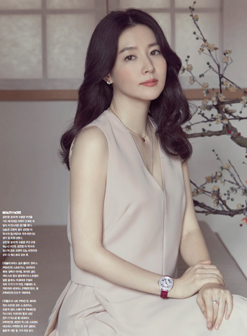 Lee Young Ae - Xứng danh mỹ nhân không tuổi! - Ảnh 4.