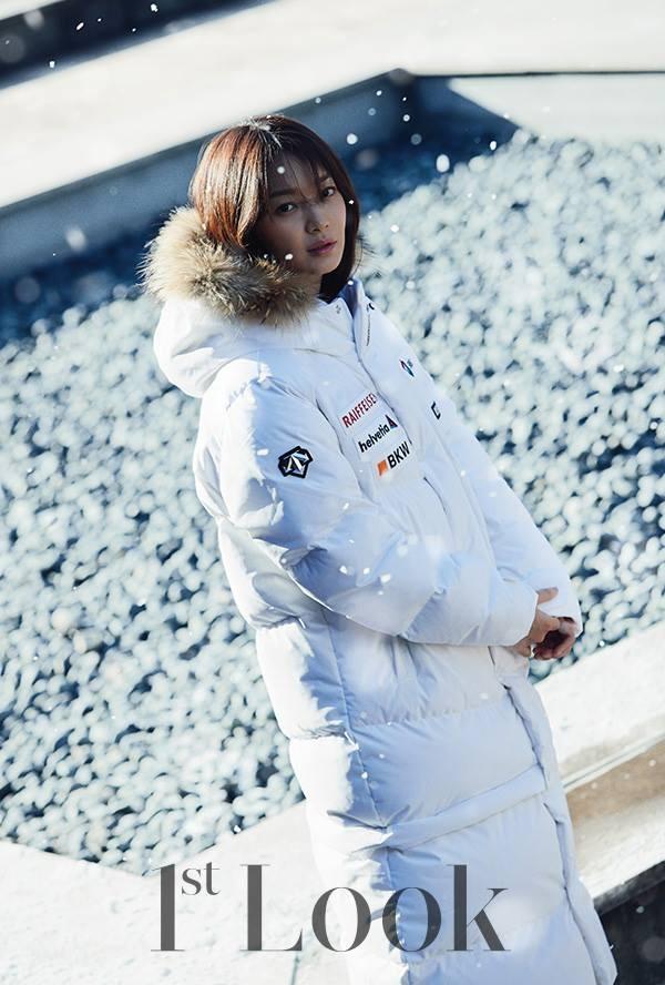 Shin Min Ah muốn truyền sự lạc quan tới khán giả - Ảnh 5.