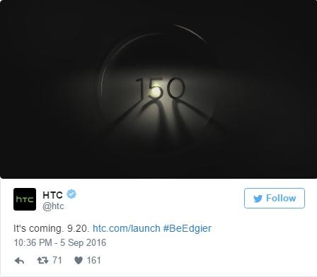 HTC tung video bí ẩn về smartphone mới ra mắt ngày 20/9 - Ảnh 1.