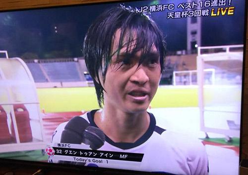 Tuấn Anh ghi bàn quyết định giúp Yokohama vào vòng 4 Cúp Hoàng Đế - Ảnh 2.