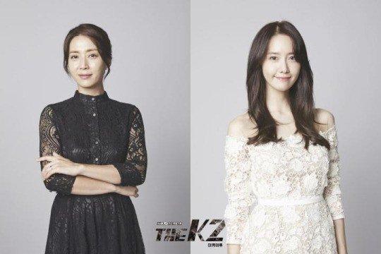Fan tiếp tục đứng hình vì ảnh mới của YoonA (SNSD) - Ảnh 3.