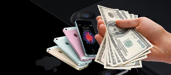 Đâu là cách tốt nhất để bán một chiếc iPhone cũ? - Ảnh 1.