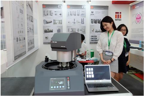Doanh nghiệp Hàn Quốc tìm cơ hội đầu tư tại Vietnam Expo 2017 - Ảnh 1.