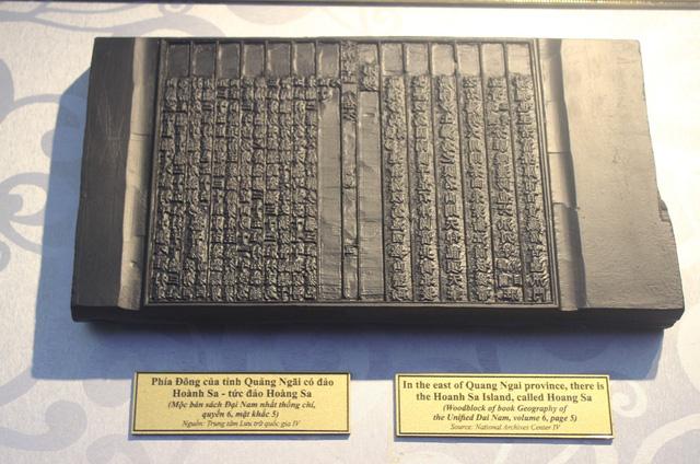 Triển lãm Hoàng Sa, Trường Sa tại Lâm Đồng - Ảnh 1.