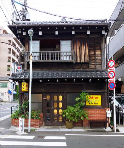 Điểm danh những quán cà phê độc đáo nhất thế giới - Ảnh 6.
