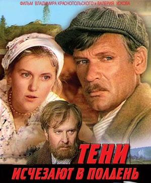 Đón xem những bộ phim điện ảnh Nga đặc sắc trên sóng VTV trong tháng 10 - Ảnh 3.