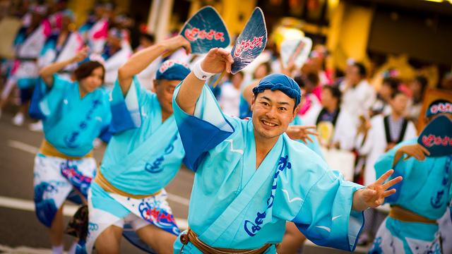 Lễ hội múa Awa Odori tại Nhật Bản thu hút hơn 1 triệu người - Ảnh 1.