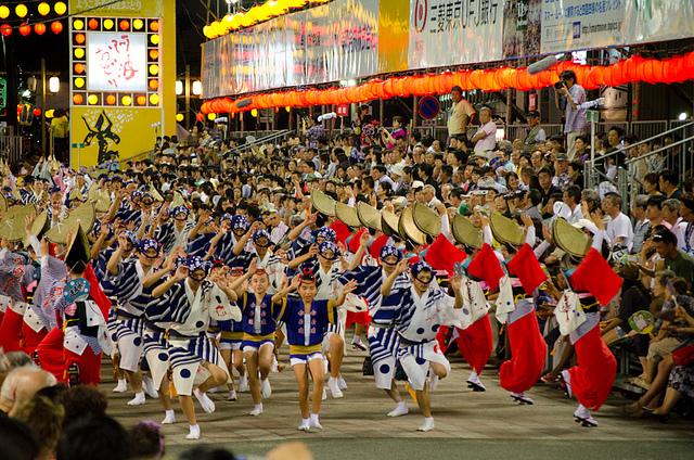 Lễ hội múa Awa Odori tại Nhật Bản thu hút hơn 1 triệu người - Ảnh 3.