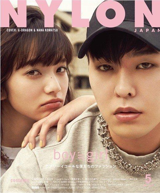 Những mỹ nữ quyến rũ dính tin đồn hẹn hò với G-Dragon - Ảnh 6.