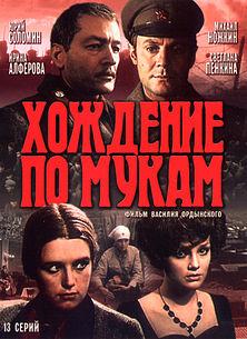 Đón xem những bộ phim điện ảnh Nga đặc sắc trên sóng VTV trong tháng 10 - Ảnh 2.