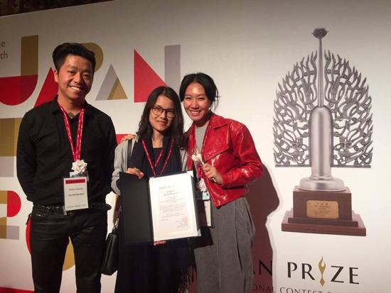 """""""Đường tới trường"""" giành giải Ba tại Japan Prize 2017 - Ảnh 1."""