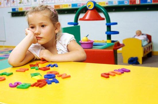 5 điều cần cân nhắc kỹ lưỡng khi chọn trường mầm non cho con - Ảnh 1.