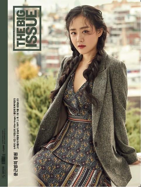 Moon Geun Young trở lại đầy cuốn hút - Ảnh 3.