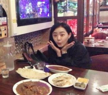 Moon Geun Young đang phục hồi rất tốt - Ảnh 1.