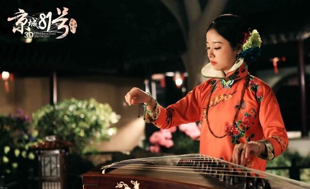 Lâm Tâm Như trở lại với siêu phẩm kinh dị Nhà số 81 Kinh thành bản 2017 - Ảnh 1.