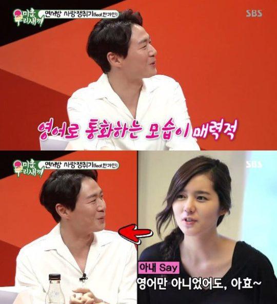 Chồng Han Ga In chỉ muốn vợ quẩn quanh bên mình - ảnh 1