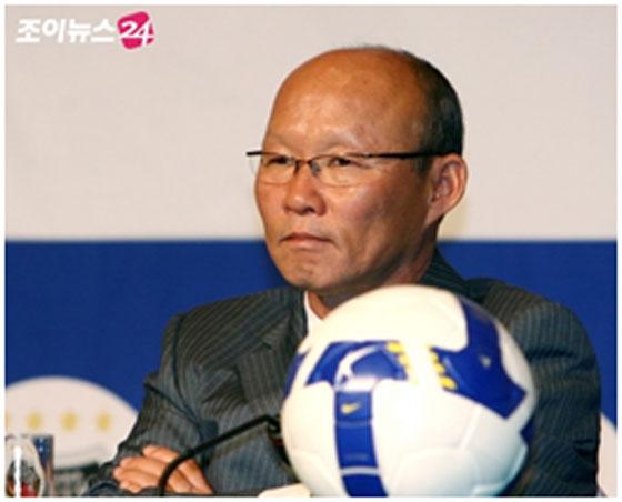 HLV Park Hang Seo đặt mục tiêu đưa bóng đá Việt Nam dự Olympic Tokyo 2020 - Ảnh 1.