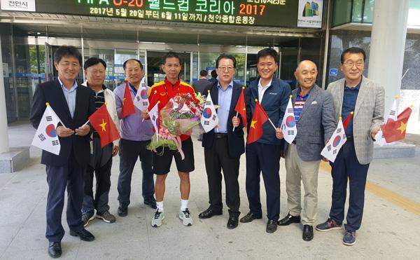 Lãnh đạo thành phố Cheonan nhiệt liệt chào mừng U20 Việt Nam - Ảnh 2.