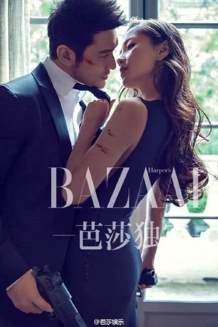 Ảnh cưới nóng bỏng giờ mới công bố của Angelababy và Huỳnh Hiểu Minh - Ảnh 6.