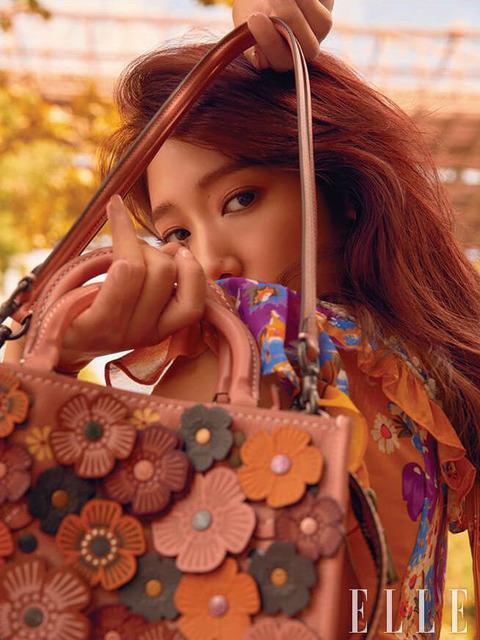 Park Shin Hye càng ngày càng xinh đẹp - Ảnh 6.