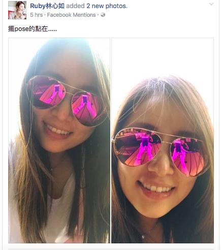 Lâm Tâm Như khiến fan phấn khích vì cách khoe chồng siêu đáng yêu - Ảnh 1.