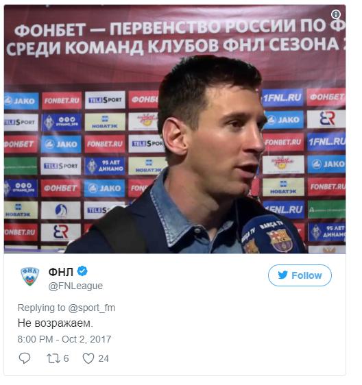 Barcelona được mời tham gia giải Nga nếu bị đá khỏi La Liga - Ảnh 2.