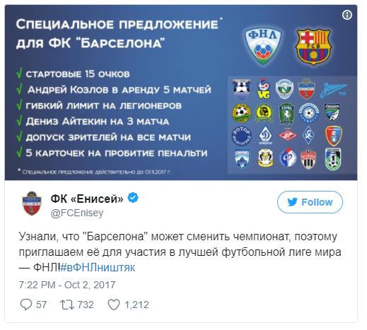 Barcelona được mời tham gia giải Nga nếu bị đá khỏi La Liga - Ảnh 1.