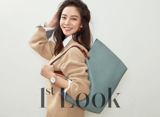 Song Ji Hyo đẹp rạng rỡ không tì vết - Ảnh 8.