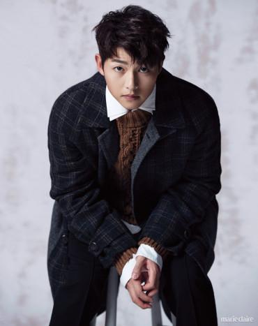 Chồng chưa cưới của Song Hye Kyo trông như một cậu nhóc - Ảnh 4.