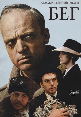 Đón xem những bộ phim điện ảnh Nga đặc sắc trên sóng VTV trong tháng 10 - Ảnh 1.