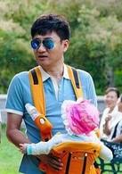 Điểm danh dàn diễn viên trong phim Trung Quốc Vẫn là vợ chồng - Ảnh 4.