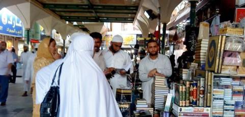 Du lịch tôn giáo: Mỏ vàng của Saudi Arabia - Ảnh 2.