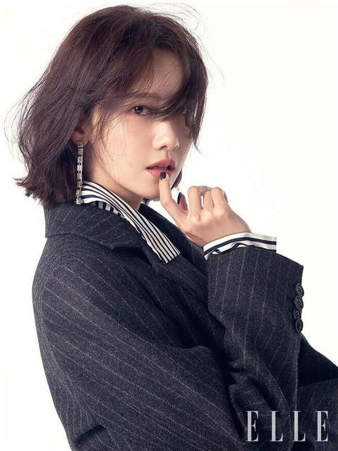 YoonA (SNSD) đầy phong cách trên ELLE - Ảnh 2.