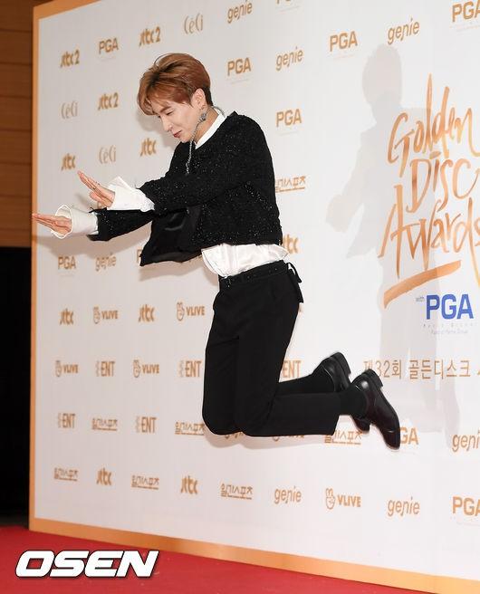 Dàn sao Hàn tề tựu trên thảm đỏ Golden Disc Awards - Ảnh 27.